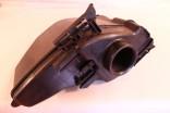 Rezonátor vzduchu - Citroen C4/ Peu...